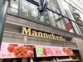 ワッフルの名店・マネケンの店舗情報まとめ!限定メニューを味わえるのは?