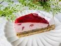 実食!いちご鮮やか、ジャスミン風味華やか♡スタバ「ストロベリータルト」