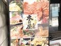 もつ鍋の店【木村屋本店】おすすめメニューランキングTOP7!人気の炭火焼きも