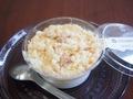 【実食】とろけるうまさ♡ミニストップ「とろける北海道生チーズケーキ」