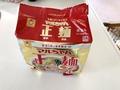 マルちゃん正麺のカップ麺おすすめランキングTOP5!おいしいアレンジ方法も