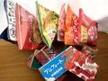 【すっぱムーチョ】は世にも珍しいすっぱいポテトチップス!おすすめの味は?