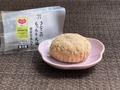 【実食】もち・ぷちの新食感!セブン「きなこのもっちり大福 発芽玄米入り」