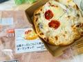 実食!とろけるチーズが絶品♡ローソン「6種チーズとごろごろ野菜のオープンサンド」