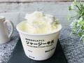 実食!無印のアイスがハイクオリティ!「素材を生かしたアイス ジャージー牛乳」