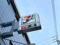 【セブンイレブン】200円台で買えるおすすめ♡お惣菜ランキング!あれは外せない!