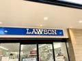 ローソンで買える美味しいアイスバーおすすめ5選!人気のウチカフェも