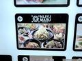 【にじゅうまる】おすすめメニューランキングTOP5!人気のコースや食べ放題も