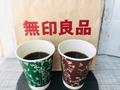 実食!無印のコーヒーが100円で試せる!?カフェインレスも選べて本格派!