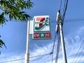 【セブンイレブン】100円台で買えるおすすめ♡おつまみランキング!コスパ抜群!