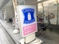 ローソンで買える美味しい【カップアイス】おすすめ5選!人気のウチカフェも