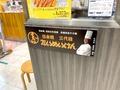 老舗洋食店【たいめいけん】おすすめメニューランキングTOP7!お得なランチも