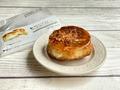 【実食】食感の違いも楽しい♡ローソン「クイニーアマン レモン&チーズ」