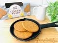 実食!北欧スウェーデンのお菓子♡カルディのジンジャークッキーがおいしい!