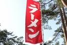 名古屋周辺の二郎系インスパイアラーメンランキング!おすすめ店を厳選してご紹介