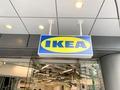 IKEAのベッドトレイはコンパクトで使い勝手抜群!おすすめのリメイクは?