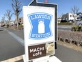 ローソンで買える高級アイスおすすめ5選!人気のウチカフェも