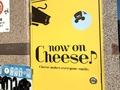 チーズが主役のスイーツ店【ナウオンチーズ】の魅力を総まとめ!おすすめはコレ