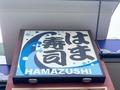 【はま寿司】夏のおすすめメニューランキングTOP5!旬のネタは?