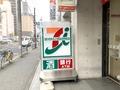 セブンイレブンの【菓子パン】おすすめランキングTOP5!人気商品が勢揃い