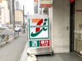 セブンイレブンの【冷凍ラーメン】は安くておいしい!おすすめアレンジをご紹介