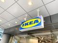 IKEAの【スリッパ】はシンプルで使い勝手抜群!おすすめ商品をご紹介