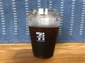 【セブンイレブン】実食♡手軽で美味しいセブンカフェのアイスコーヒー