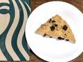 実食!【スタバ】ザクッ&しっとりがおいしい「チョコレートチャンクスコーン」