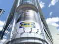 【IKEA】のテーブルトップおすすめ5選!シンプルでスタイリッシュな商品も