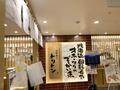 抜群の鮮度【回転寿しトリトン】は北海道の名店!人気の秘密は?