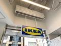 【IKEA】のオットマンおすすめ7選!高級品や収納機能つきも